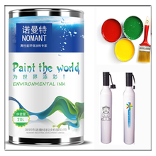 SB 110 transparant Glossy ink for soft PVC plastic paper
