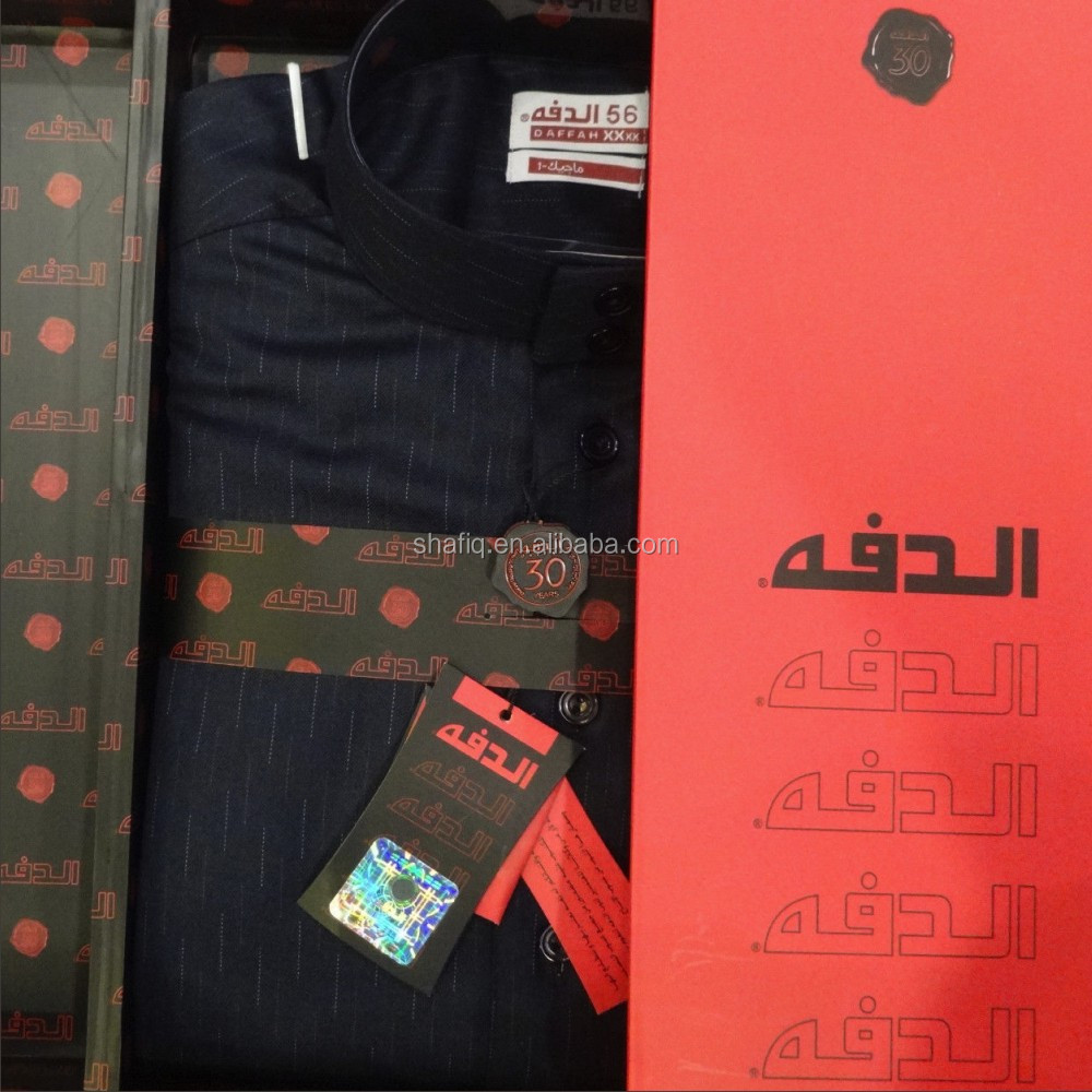 Jubah newest Islamic Clothing, Muslim wear daffah brand Arabian robes , Saudi Arab style thobe for men