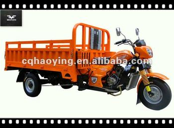2012 new type 200cc taxi motorcycle (Item No.:HY200ZH-3B)