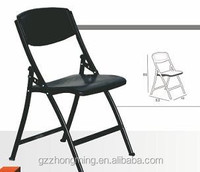 wholesale cheap plastic foldable chairs waiting room chairs ZT-11