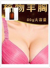 best quality breast enhancement massage oil,factory price breast enhancement massage oil,best price for breast enlargement oil