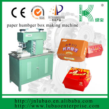 replace the foam box paper food box machine