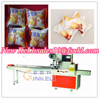 Multifunction food horizontal packaging machine