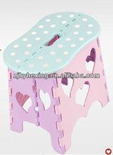 Hexing Plastic Peanut-shaped foldable stool