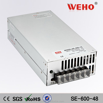 600W 48V CE ROHS approved SE-600-48 48 volt switching power