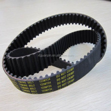 rubber conveyor belting,timing belt for chery,ribbed belt