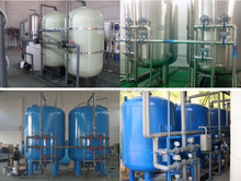 FRP/stainless steel/carbon steel sand filter tank