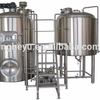 Hot sale homebrew equipment craft beer