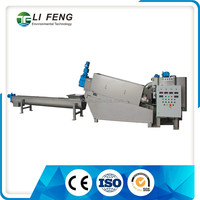 MDS311 blue algae screw sludge dewatering machine
