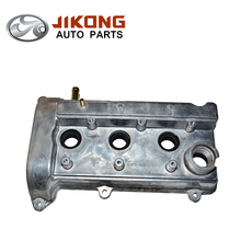 Chery QQ cylinder head cover for MVM qq 372 engine 372-1003030