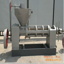 6YL-165 Hot Coconut And Sesame Oil Press Machine