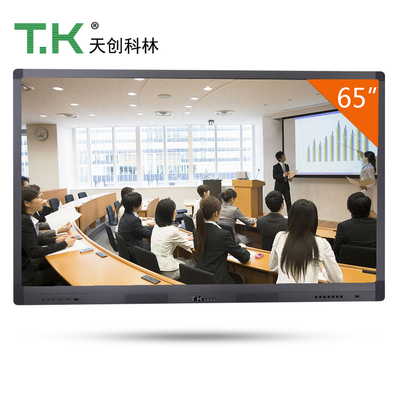 TK-MEW70-55, 65, 75, 84 inch LCD large multi touch screen panel all in one/interactive smart white board for school and meeting