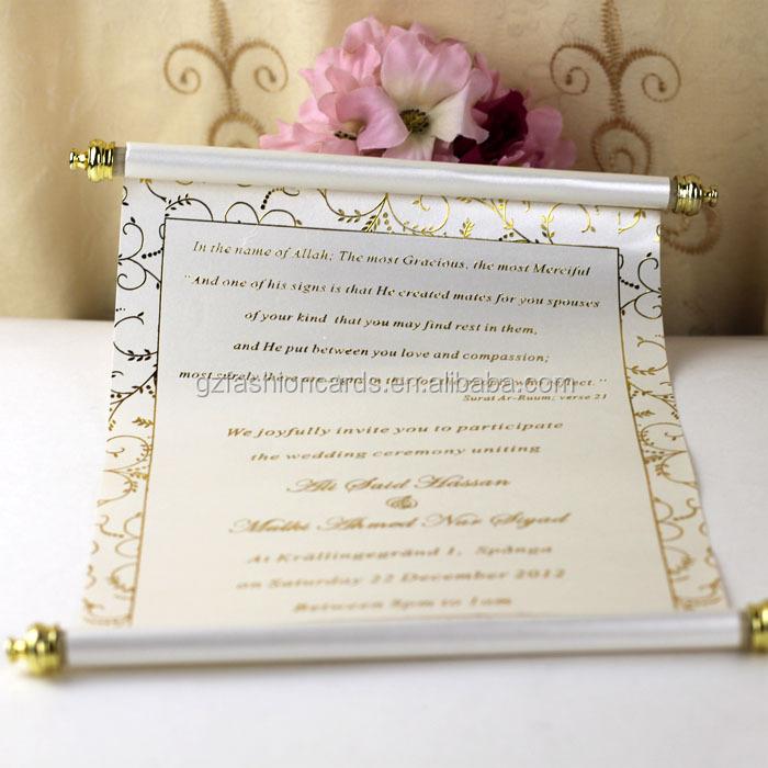 2015 splendid pop up arabic roll wedding invitation card