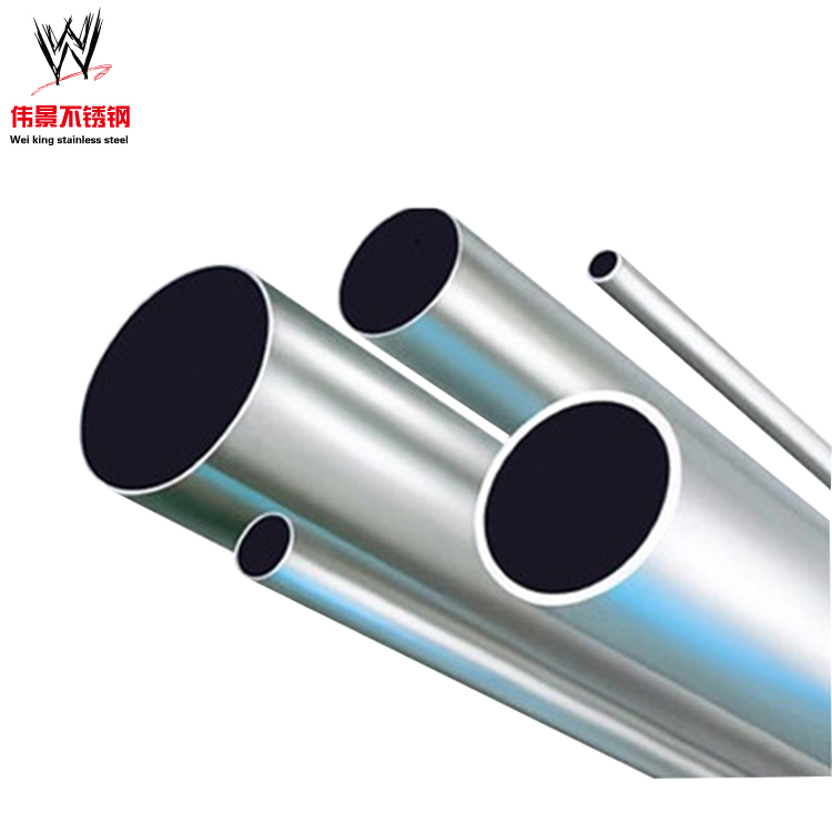serviceable colored weight food grade stainless steel pipe