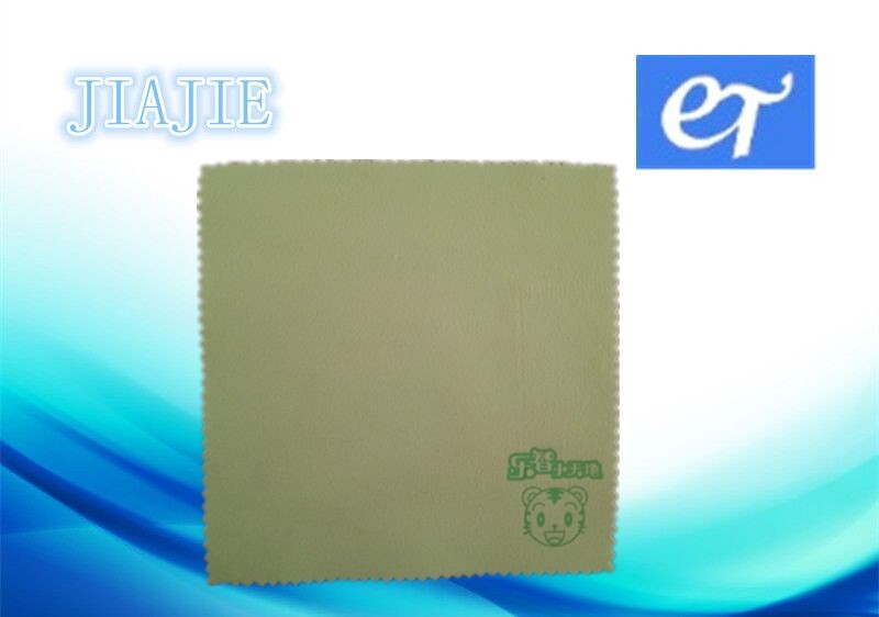 watch cleaning cloth, eye glass cleaning cloth