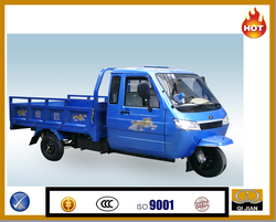Big placement 500cc/650cc/800cc three wheel motorcycle for loading goods