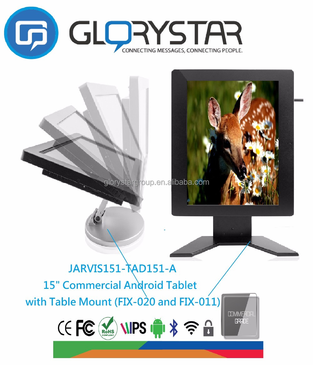 "15"" inch Android Tablet digital signage tablet kiosk high quality low price kiosk"