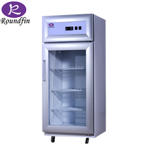 Pharmaceutical Storage Refrigerator/Medical/Vaccine/Reagent Storage Refrigerator