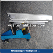 GZV small stainless steel electromagnetic vibrating feeder from Yongqing Machine
