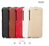 Brand new HOCO Luxury Flip Leather Case For iPhone 6