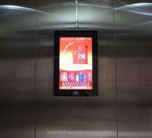 Small size wall mount elevator lcd monitor with metal frame horizontal or vertical digital signage
