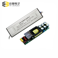 waterproof 36W 48w 600mA switching power supply ip67 led driver