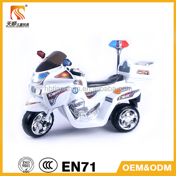 kid chargeable battery motor tricycle have music and lights