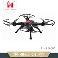 alibaba 4 channel large scale camera for drone with high quality