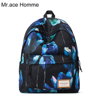 Cheap recycled fashion wholesale custom floral printed promotion gift backpack