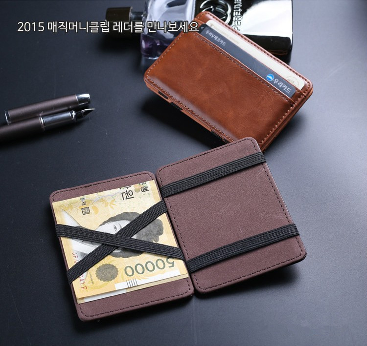 High Quality PU Bank Card Flip Make a Magic Wallet