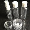 /product-detail/plastic-travel-cosmetic-kit-bottle-sat-50ml-60211131561.html
