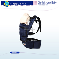 2016 Innovative Baby Product Names Baby Stroller China 3 Ways Carrier Wind-Proof Baby Sling