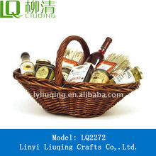 Natural Hand Woven Oval Wicker Basket with short handle