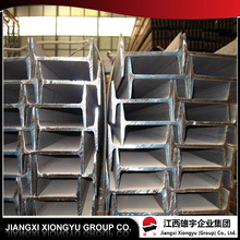 Fabrication raw mateical h bar carbon structural H-beams steel structure factory H Bar