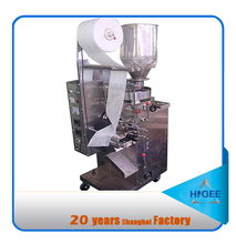SJ-40II Automatic Electronic Wheat Packing Machine, Electronic Rice Packing Scale
