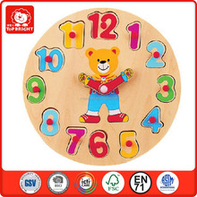 best selling 12 pcs simple sandal wood base plate kids wooden puzzle bear design knob puzzle educational toy cheap wall clocks