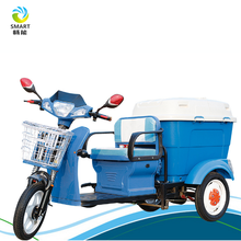 garbage motorcycle truck 3-wheel tricycle for sale