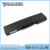 Wholesale 8 cell laptop battery 14.8V 4800 mAh 14.4/14.8V 1 year warranty