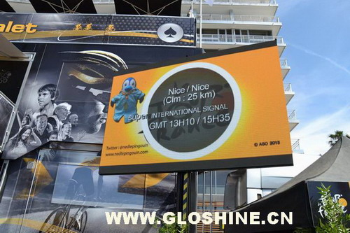 advertising media outdoor LED display Gloshine P6.94 outdoor LED display screen