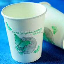 paper cup manufacturing companies, coffee cup size, paper cups flurry