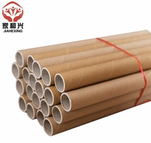 Mini Diameter Round Kraft Paper Cardboard Core Tube with Best Price and High Quality