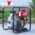 BISON CHINA 2Inch Water Pump Diesel Engine, High Pump Lift Farm Irrigation Diesel Water Pump