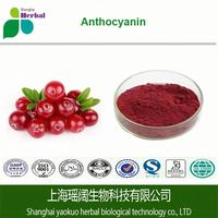 Very effective and Best-selling cranberry juice extract Yamada no Lutein for Health and Diet , small lot order available