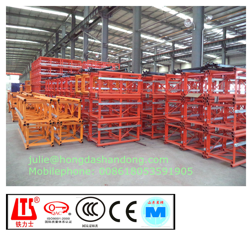 SHANDONG HONGDA Frequency Conversion Construction Hoist SC200/200XP