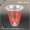 Biodegradable Clear Plastic Water Cup With