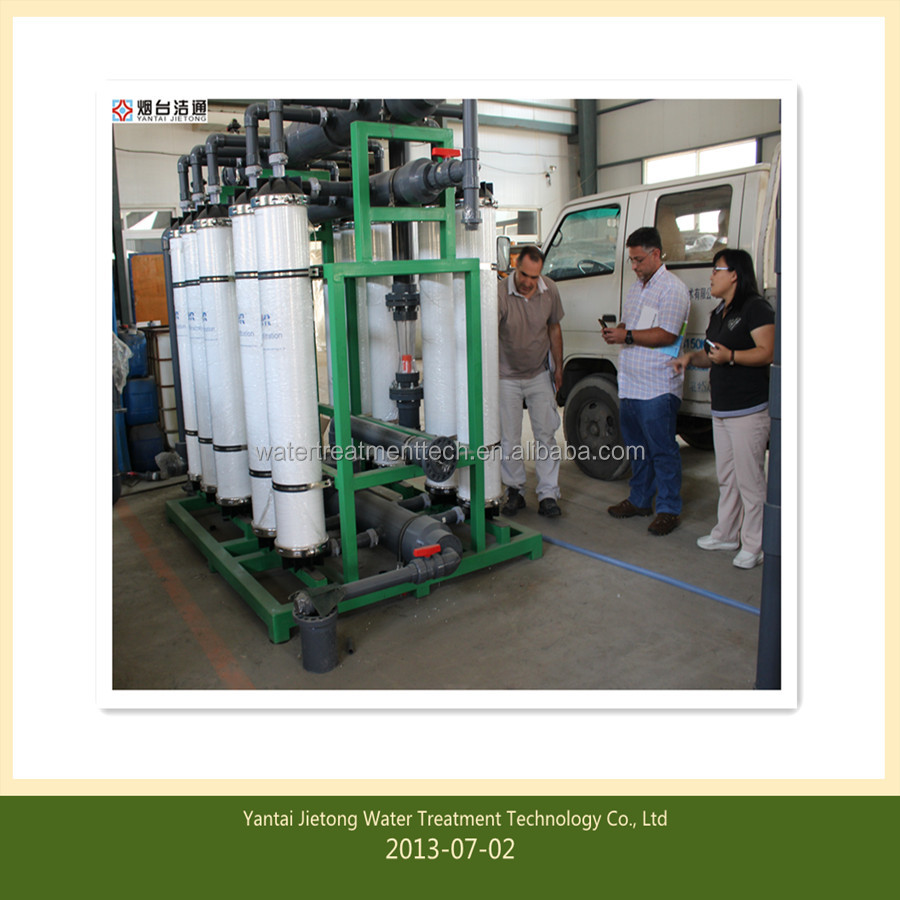 Industrial RO and EDI High dry water treatment plant for steam boiler