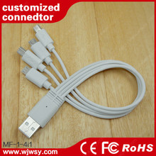 Free sample free shipping wholesale 3 in 1 usb cable