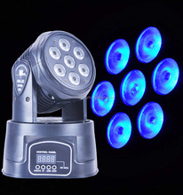 China wholesale Quad Wash LED moving head lights HI-COOL club mini LED moving head light