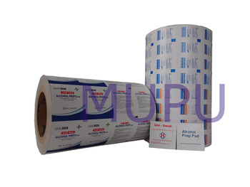 wet wipes package paper,Wet Wipes Packaging Materials
