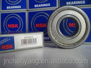 NSK 6304 bearing good quality and reasonable price